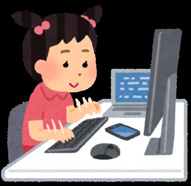 【子供向け記事】プログラミング<ruby>言語<rt>げんご</rt></ruby>とは?